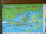 akinadaoohasi_map.jpg