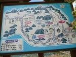 araragiko_kugunoDAM_map.jpg