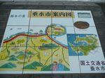 arasakiPA_kagosima_map.jpg