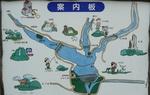 gosikiko_yamaseDAM_map.jpg