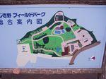 hajisakitoudai3.jpg