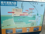 hamanasutenboudai_hamanasugarou_map.jpg