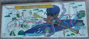 hanajirotaki_map2.jpg