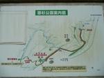 houkisugi_tanzawa_map2.jpg
