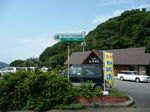 hyuugamisaki_umagase4.jpg