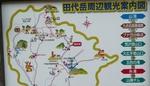 itotaki_akita_map.jpg
