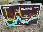 ituuramisakikouen_map.jpg