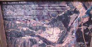jigokudani_map.jpg