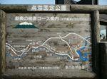 juurokurakaniwa_map.jpg