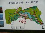 kagamiyama_map.jpg