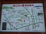 kamitukeno_haniwanosato_map.jpg