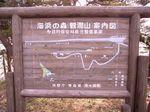 kannrannyamatenboudai_map.jpg