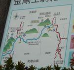 kasturagiyama_map2.jpg