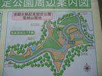 kasturagiyama_map4.jpg