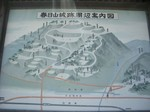 kasugayamasiroato_map.jpg