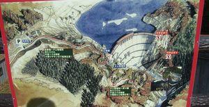 kawamataDAM_map.jpg