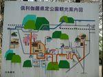 kurikarakosennjouatomap.jpg