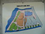 mitinoeki_akikanagisakoue1.jpg