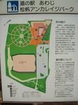 mitinoeki_awagi_map.jpg