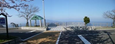 mitinoeki_koono_p3.jpg