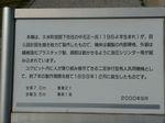 mitinoeki_kumenosato4.jpg