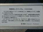 mitinoeki_kumenosato5.jpg