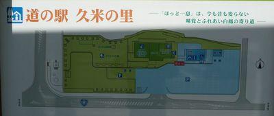mitinoeki_kumenosato_map.jpg