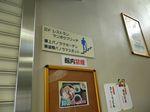 mitinoeki_ooyakaigan1.jpg