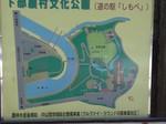 mitinoeki_simobe_map.jpg