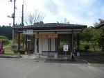 mitinoeki_sitada1.jpg