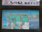 mitinoeki_umiterasunadate_map.jpg