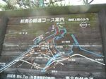 nezumigaseki_benntennjima_map.jpg