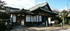 nomataibou_p1.jpg