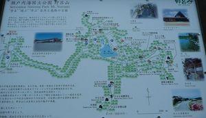noroyma_map.jpg