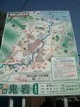 oniiwa_map.jpg