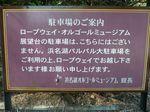 ookusayama9.jpg