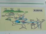 otiaibasiPA_totigi_map2.jpg