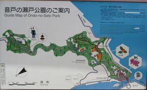 ototonosetokouen_map2.jpg