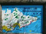 sekinogohonnmatukouen_map2.jpg