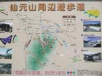 senngannyama_miharasinooka_map.jpg