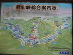 senngataki_map.jpg