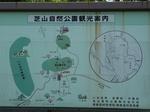 sibayama_hujimidai_map.jpg