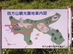 sihouyama_map.jpg