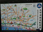 sirosunakouen_map.jpg
