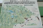 subariDAM_map.jpg