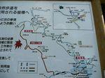 taisyakukyou_obasi_map.jpg