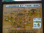 takabotti_map.jpg