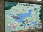 takatakiDAM_map2.jpg