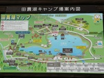 tanukiko_map.jpg