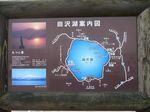 tatukozou_map.jpg